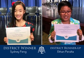 2019 District Spelling Bee Winners